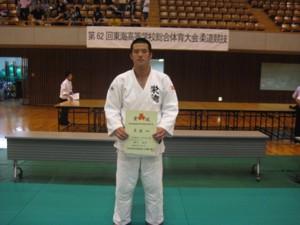 第62回 東海高等学校総合体育大会 柔道競技